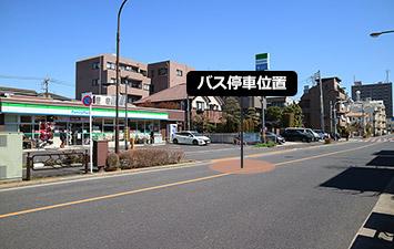 ⑦ ファミリーマート江戸川西小岩5丁目店