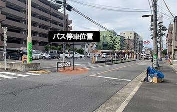 ① 新宿2丁目(パーキング前)