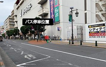 ⑤ コープみらい コープ亀有店