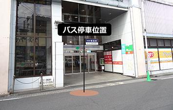 ⑩ 青砥駅C1口