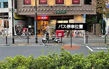 ①東京理科大学