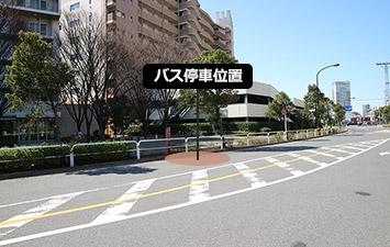 ⑤ 千住汐入大橋