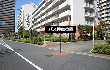 ⑥ 堀切菖蒲園ミニストップ
