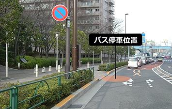 ⑨ 汐入大橋