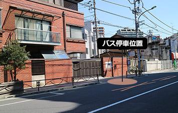 ⑩ 堀切菖蒲園駅
