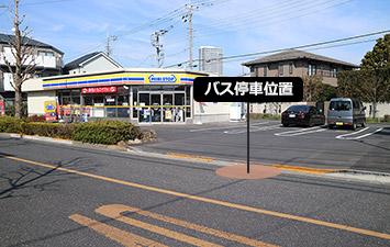 ① ミニストップ江戸川南小岩6丁目店
