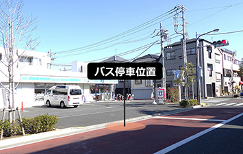 ③ ローソン鹿骨5丁目店