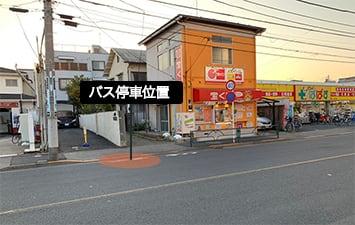 ⑤ 小岩駅南口