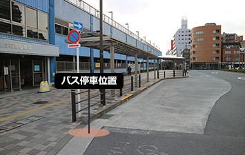 ⑩ 新小岩駅東北広場