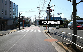 ④ 東京自動車大学校