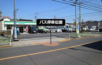 ⑨ ファミリーマート堀切6丁目店