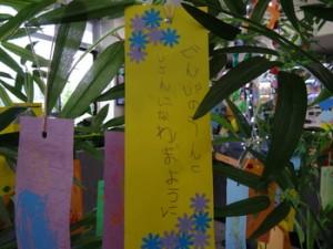 20150701高砂保育園さま (23)-thumb-350x262-2672
