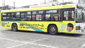 20161222ラッピングバス (15)