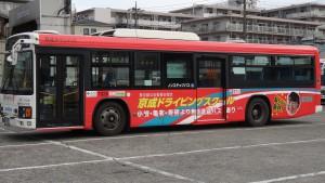 20161222ラッピングバス (22)