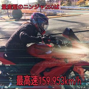 1485003605538
