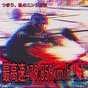 1485003607357