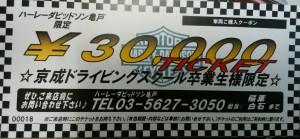 IMG_20170203_185523