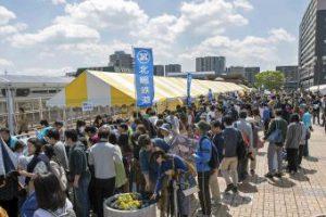 4月22日(日)に「ほくそう春まつり」を開催します。|東京都葛飾区の ...